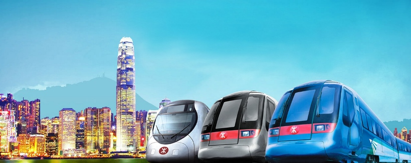 Illustration of MTR trains in Hong kong background